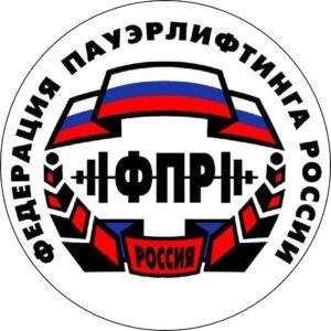 Кубок и первенство Калужской области по троеборью классическому